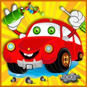 机械车库及水疗中心 - 让汽车在儿童汽车修理店的工作和洗涤沙龙
