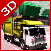 城市垃圾拾起卡车驾驶模拟器
