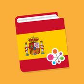 西班牙语常用语手册: Hello Pal 1.2.1