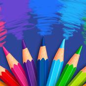 超级着色书 - Coloring Book 海洋集合 1.1