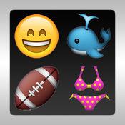 Emoji免费