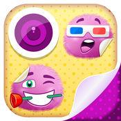 表情符号 照片贴纸: 可爱贴纸 和 粉红色 大头贴