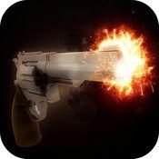 枪的声音效果:武器模拟器