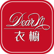 Dear M 衣櫥