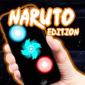 忍術 模拟器  - Naruto (火影忍者) Jutsus Edition - Make