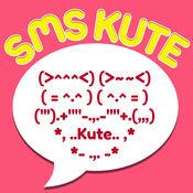 短信库特 3