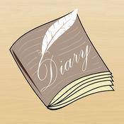 日记本-增匿名日记,释放自己埋藏在心底的心情,秘密,情感,
