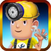 建设者男孩 - 装扮游戏