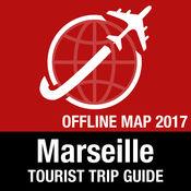 马赛 旅游指南+离线地图