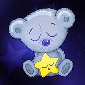 nighty寶寶睡眠音樂搖籃曲為莫札特效應 1
