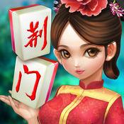 K3K荆门麻将-荆门双开,红中癞子杠