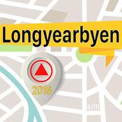 朗伊爾城 离线地图导航和指南