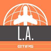洛杉矶旅游攻略、加利福尼亚州
