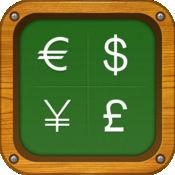 汇率换算专业版
