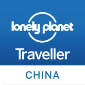 Lonely Planet Traveller(CHINA)《孤独星球》杂志