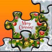 圣诞拼图 - 乐趣圣诞老人游戏的孩子 - 有乐趣与最酷的拼图游戏