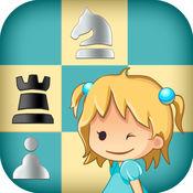 象棋-儿童版