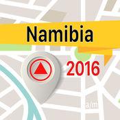 纳米比亚 离线地图导航和指南1