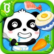 宝宝爱吃饭-好习惯培养游戏-宝宝巴士