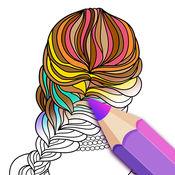 Colorfil : 添彩, 填色