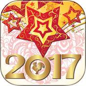新年快乐贴纸和帧照片编辑器