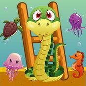 蛇和梯子英雄水族馆免费游戏