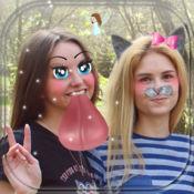 照片编辑器效果: 脸部表情贴纸 2