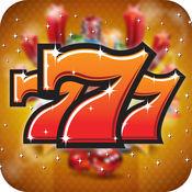 超级赌场插槽 - 玩免费老虎机取乐巨额奖金比赛和拉斯维加斯的免费游戏