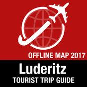 Luderitz 旅游指南+离线地图