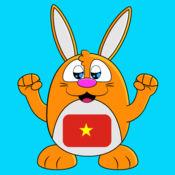 学有趣的越南语 LuvLingua