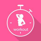 女性家庭健身 1.1