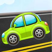 学习孩子们的游戏-汽车的难题为幼儿2岁的男孩