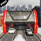 中国高架巴士模拟器3D:PRO驾驶游戏