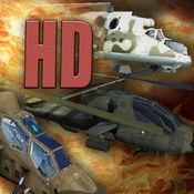 直升机战争 - 菜刀和外星人飞船之间的战斗