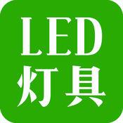 LED灯具 1