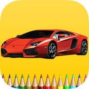 汽车彩图免费游戏儿童 1