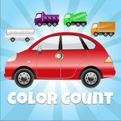 宝宝学颜色 - 学习颜色和数字 1.45