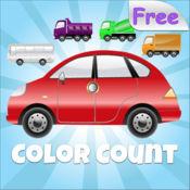 宝宝学颜色完整版 - 学习颜色和数字 1.45