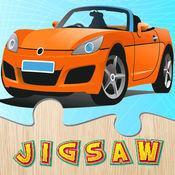 车辆益智游戏免费 - 超级汽车拼图为孩子和幼儿 1