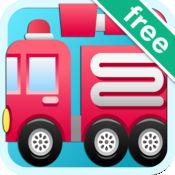 婴儿车的声音 FREE - 娱乐你的孩子