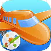 汽车飞机火车着色书 孩子容易油漆绘图游戏的乐趣
