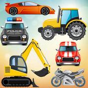 汽车和汽车幼儿和儿童:与卡车,拖拉机和玩具车玩!