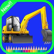 车辆工程图画书游戏对于孩子和幼儿