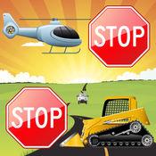 记忆游戏为幼儿和儿童的车辆:汽车,卡车和拖拉机! - 游戏的孩