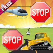 记忆游戏为幼儿和儿童的车辆:汽车,卡车和拖拉机! - 孩子 - 婴