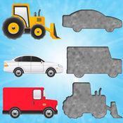 车辆为幼儿幼儿和儿童 - 儿童游戏 - 拼图 - 汽车和卡车的