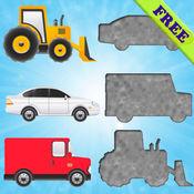 汽车拼图的孩子 - 免费幼儿和儿童 - 儿童游戏 - 拼图