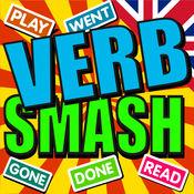 Verb Smash 英语 - 动词和语法(完成) 1.2.8