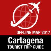 卡塔赫纳 旅游指南+离线地图