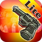 Carnival Bullseye Lite(嘉年华射击免费版)
